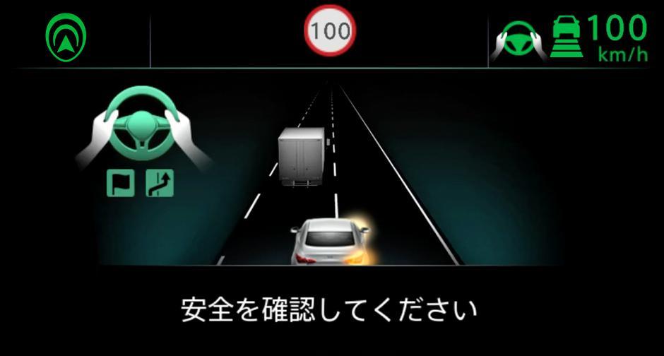 Nissan propilot 2.0 | Avtor: Nissan